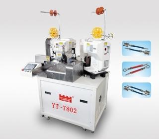 端子机模具生产流程介绍